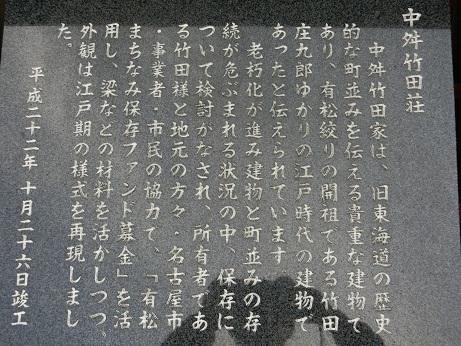 CIMG1902.JPG