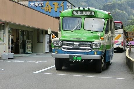 CIMG0508.JPG